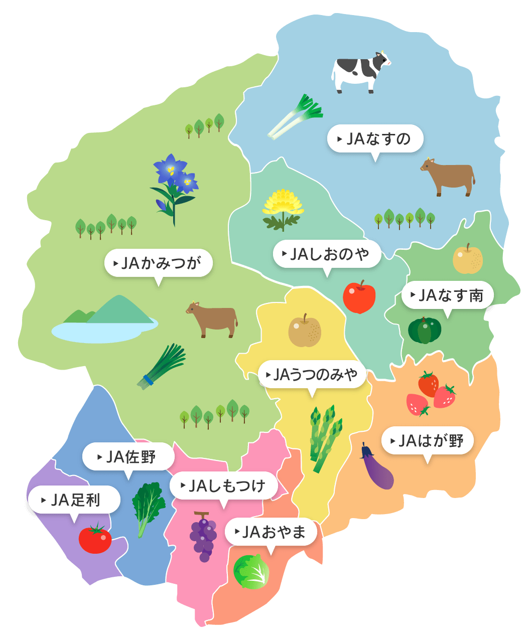 最新 コロナ 情報 新型 県 栃木