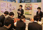 JAグループ栃木合同就職説明会を開催しました!