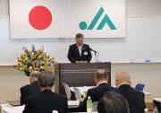 JA栃木中央会第63回通常総会を開催しました