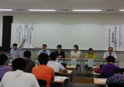 学生に協同組合について紹介しました