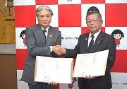 JAグループ栃木と栃木県が包括連携協定を締結しました