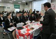 「JAグループ栃木合同就職説明会」を開催します