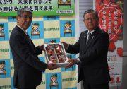 栃木県教育長へのいちご贈呈式を開催しました-小中学校にいちご贈る-