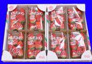 【おやま】小中学校へ管内産イチゴを贈呈