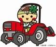 【全農とちぎ】第20回パワフルアグリフェア開催